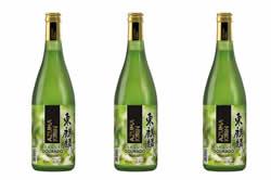 Verallia reforça parceria com Azuma Kirin com fornecimento de garrafa para Kit Mês do Saquê